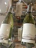 HK Shatin 沙田明星畫舫 Star Seafood Floating Restaurant 酒櫃 aircon wine Cloudy Bay Sauvignon Blanc.jpg