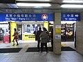 HK TST Star Ferry Piers Logo n upper deck entrance Western Union Dec-2012 to Central.JPG