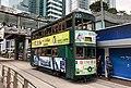HK Tramways 120 at Admiralty MTR Station (20190130130223).jpg