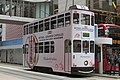 HK Tramways 30 at Ice House Street (20181212104003).jpg