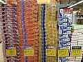 HK WC 灣仔 Wan Chai 軒尼詩道 308 Hennessy Road 集成中心 C C Wu Building basement ParknShop Supermarket goods September 2020 SS2 13.jpg