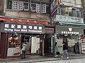 HK WC Wan Chai Spring Garden Lane April 2021 SS2 06.jpg
