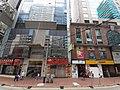 HK tram 118 view 灣仔 Wan Chai 軒尼詩道 Hennessy Road Lap Hing Building CKK Commercial Centre October 2019 SS2 03.jpg