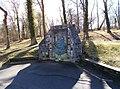 HMS Sirius monument, Ryde, IW, UK.jpg
