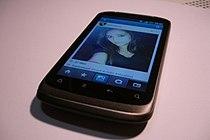 HTC Desire S 07.jpg