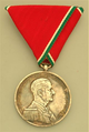 HUNMedals for Bravery littlesilver.png