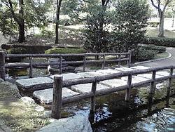 Hachimanyama bridge stone.jpg