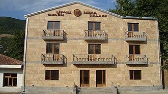Hadrut (town) - Image: Hadrout 005
