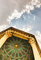 Hafezie Shiraz IRAN.jpg