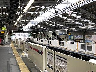Hakuraku Station Railway station in Yokohama, Japan