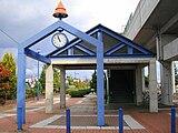 Hakuyō station01.JPG