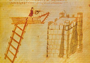 "Greek fire - Use of a cheirosiphōn (""hand-siphōn""), a portable flamethrower, used from atop a flying bridge against a castle. Illumination from the Poliorcetica of Hero of Byzantium."