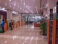 Hangzhou Library 04.jpg