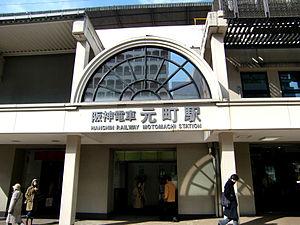 駅 元町 神戸・JR元町駅飛び込み 目撃の男性語る「せめてホームドアがあったら…」駅設置、4割未満の実情…