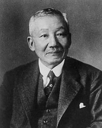 Hantaro Nagaoka - Image: Hantaro Nagaoka