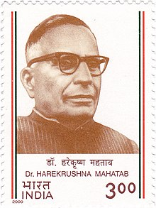Harekrushna Mahatab 2000 stamp of India.jpg