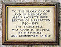 Harlaxton Ss Mary and Peter - interior Tower Arch Memorial.jpg