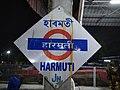 Harmuti Junction name plate.jpg