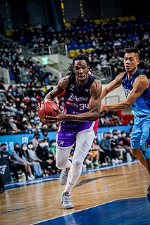 Hasheem Thabeet Tanzanian basketball player