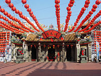 Haw-Tian Temple in Wuci Township.JPG