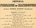 Heinrich Kiepert. Imperia Persarum et Macedonum. 1903 (L).jpg