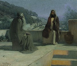 Image result for nicodemus' dialogue with jesus