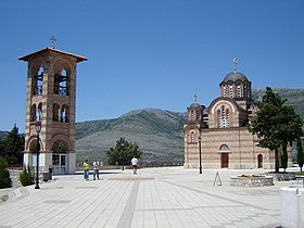 Монастырь Херцеговачка-Грачаница
