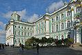 Hermitage West facade Saint Petersburg N wing.jpg