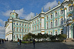 Hermitage West facade Saint Petersburg N wing.jpg