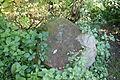 Herne - Kunstwald Zeche Teutoburgia 10 ies.jpg