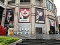 Heytea at Zhonghua City, Xiamen.jpg