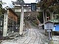 Higashiyama Ward, Kyoto, Kyoto Prefecture, Japan - panoramio (4).jpg