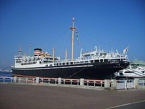 Naka-ku, Yokohama - Hikawa Maru at Yamashita Park