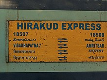 Raigarh railway station - WikiVisually