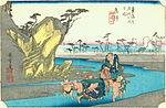 Hiroshige18 okitsu.jpg