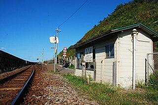 Hiroto Station Railway station in Fukaura, Aomori Prefecture, Japan
