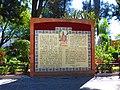 Historia de la fundación del Barrio de Triana o del Encino 02.jpg