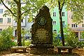 Hof, D-4-64-000-219, Gedenkstein zum Jubilaeum der Angliederung an Bayern, Bild01.jpg