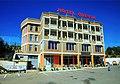 Hotel Odessa Pogradec Albania 2018 1.jpg