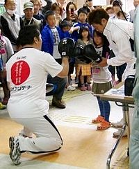 Hozumi Hasegawa & Masato Yamashita in Miyagi 2011.jpg