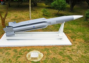 Hsiung Feng III Anti-Ship Missile Display in Chengkungling 20111009a.jpg