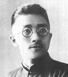 Hu Shih 1922.jpg