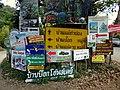Huai Kaeo, Mae On District, Chiang Mai, Thailand - panoramio (31).jpg
