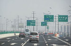 Huaxia Elevated Road - Image: Huaxia Highway