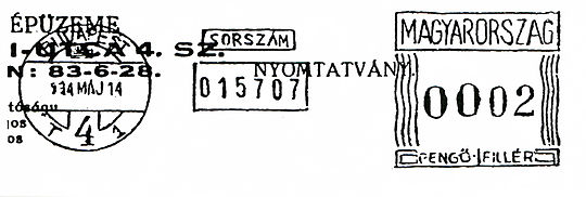 Hungary stamp type A10.jpg