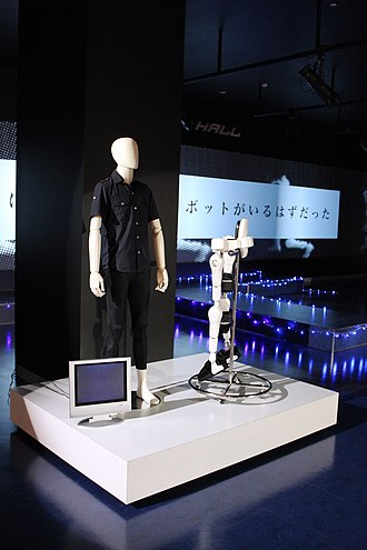 Human enhancement - This electrically powered exoskeleton suit has been in development by researchers at the Tsukuba University of Japan.