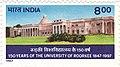 IIT Roorkee 1997 stamp of India.jpg