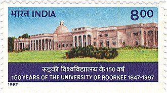 Indian Institute of Technology Roorkee - A 1997 stamp dedicated to the 150th anniversary of IIT Roorkee.