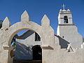 Iglesia San Pedro de Atacama.JPG