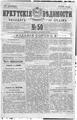 Igv 1898 050.pdf